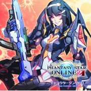 Phantasy Star Online 2 Character Song Cd - Song Festival - Best (Japan)