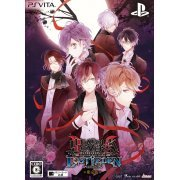 Diabolik Lovers: Lost Eden [Limited Edition] (Japan)