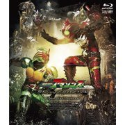 Kamen Rider Amazons Blu-ray Collection (Japan)