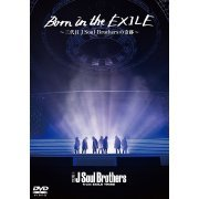 Born In The Exile-sandaime J Soul Brothers No Kiseki-|Sandaime J Soul Brothers From Exile Tribe (Japan)