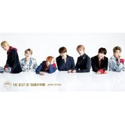 Best Of Bts (Bangtan Boys) - Japan Edition [CD+DVD Limited Edition] (Japan)