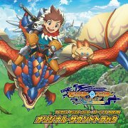 Monster Hunter Stories Ride On Original Soundtrack (Japan)