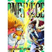 One Piece 18th Season Zou Arc Piece.3 (Japan)