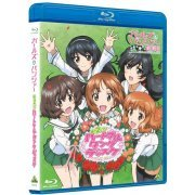 Dai 2 Ji Heartful Tank Disc|Girls Und Panzer (Japan)