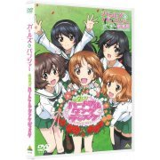 Girls Und Panzer - Dai 2 Ji Heartful Tank Disc (Japan)