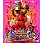 Doubutsu Sentai Zyuohger Vs. Ninninger: Message from the Future from Super Sentai [Blu-ray+DVD] (Japan)