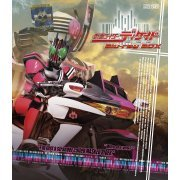 Kamen Rider Decade (Masked Rider Decade) Blu-ray Box (Japan)
