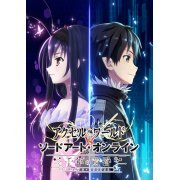 Accel World Vs. Sword Art Online: Millennium Twilight (Chinese Subs) (Asia)