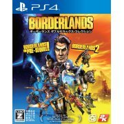 Borderlands [Double Deluxe Collection] (2K Collection) (Japan)