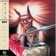 Revenge Of Shinobi Original Soundtrack [Limited Edition] (US)