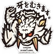 CAPCOM x B-SIDE Label Monster Hunter XX Sticker: Kiba wo Mukimasu (Japan)