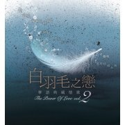 The Power Of Love Vol. 2 (2CD) (Taiwan)