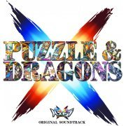 Puzzle And Dragons Cross Kami No Sho / Ryu No Sho (Nintendo 3Ds) Original Soundtrack (Japan)