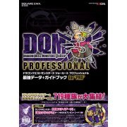 Dragon Quest Monsters Joker 3 Professional Saikyo Data + Guide Book for PRO (Japan)