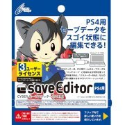 Cyber Save Editor for PS4 (3 User License) (Japan)