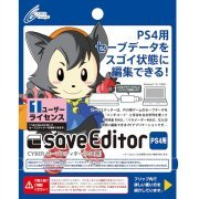 Cyber Save Editor for PS4 (1 User License) (Japan)