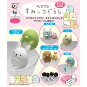 PUTITTO Series Sumikko Gurashi (Set of 8 pieces) (Japan)