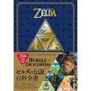 The Legend Of Zelda Hyrule Encyclopedia 30th Anniversary Book Vol. 2 (Japan)