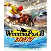 Winning Post 8 2017 Strongest Compounding Theory (Japan)