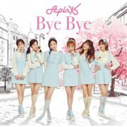 Bye Bye - Naeun Ver. [Limited Edition Type C] (Japan)