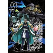 Mobile Suit Gundam: Iron-Blooded Orphans 2 Vol.3 (Japan)