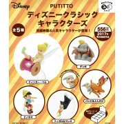 PUTITTO Series Disney Classics Characters (Set of 8 pieces) (Japan)
