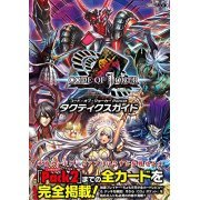 Code of Joker Pocket Tactics Guide (Japan)