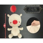 Final Fantasy All Stars Soft Touch Plush: Moogle (Japan)