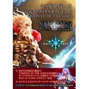 Shadowverse Tactics Guide Vol.3 Tempest of the Gods (Japan)