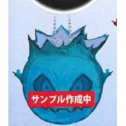 Final Fantasy XIV Bomb Keychain: Ice Bomb (Japan)