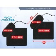 Final Fantasy XIV Glowing Mouse & Mouse Pad (A) (Japan)
