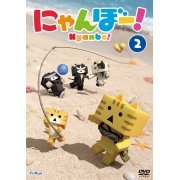 Nyanbo! Vol.2 (Japan)