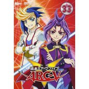 Yu-Gi-Oh! Arc-V Turn-33 (Japan)