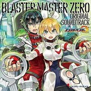 Blaster Master Zero Original Soundtrack (Japan)