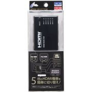 HDMI Selector 5 in 1 for Playstation 4 (Japan)