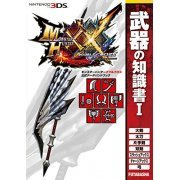 Monster Hunter XX Official Data Hand Book Buki no Chishiki Sho I (Japan)
