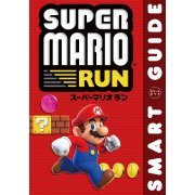 Super Mario Run Smart Guide (Japan)