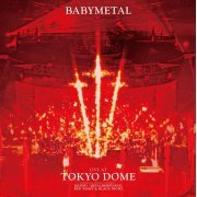 Live At Tokyo Dome|Babymetal (Limited Edition) (Japan)