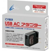 USB AC Adaptor for Nintendo Classic Mini Famicom (Japan)