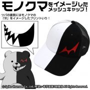 Danganronpa 3 -The End of Kibogamine Academy- Monokuma Mesh Cap (Japan)