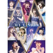 Morning Musume.'16 Concert Tour Autumn - My Vision (Japan)