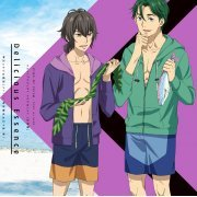 Theatrical Anime Feature King Of Prism - Pride The Hero - Unit Project Koji & Minato (Japan)