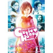 Cutie Honey - Tears - Dvd (Japan)