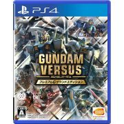 Gundam Versus [Premium G Sound Edition] (Japan)