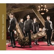 I'll Be There [CD+DVD Limited Edition] (Japan)