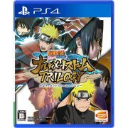 Naruto Shippuden: Ultimate Ninja Storm Trilogy (Japanese & Chinese Subs) (Asia)