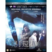 Nessun Dorma (Restricted Uncut Version) (Hong Kong)