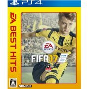 FIFA 17 (EA Best Hits) (Japan)