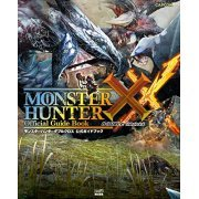 Monster Hunter Double Cross Official Guidebook (Japan)