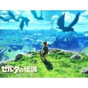 The Legend Of Zelda Breath Of The Wild Perfect Guide (Japan)